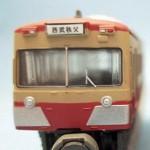 Bトレインショーティー 西武鉄道101系(赤電)