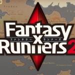 自分の道を走りまくれ!FANTASY x RUNNERS ジャンプ、攻撃だけのシンプル操作でもつい走りたくなる楽しさ!