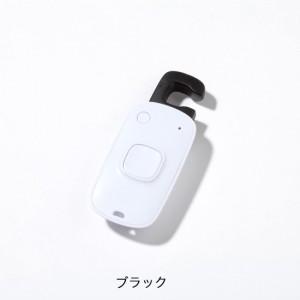 snap remoteブラック